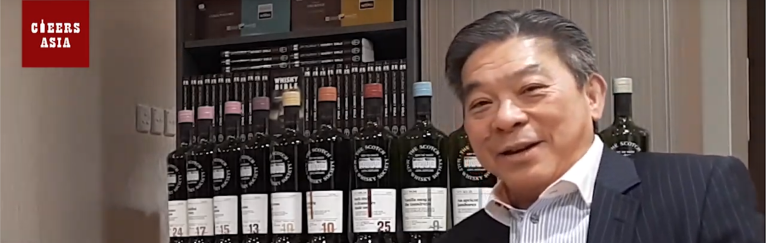 Kelvin Introduces SMWS Hong Kong and Macau on Cheers Asia